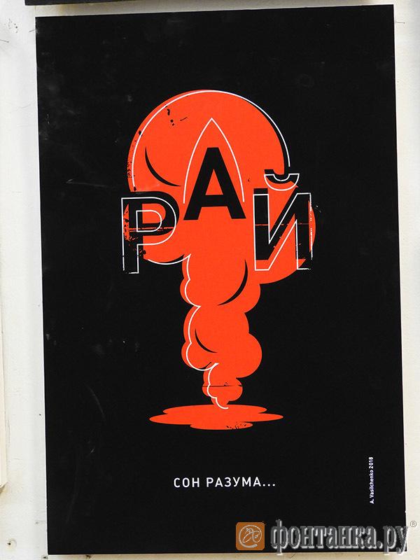 Примеры работ, представленных на выставке / автор фото - читатель «Фонтанки»