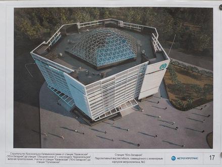 Посмотрите, как москвичи изменили проект двух станций коричневой ветки петербургского метро под свой стиль