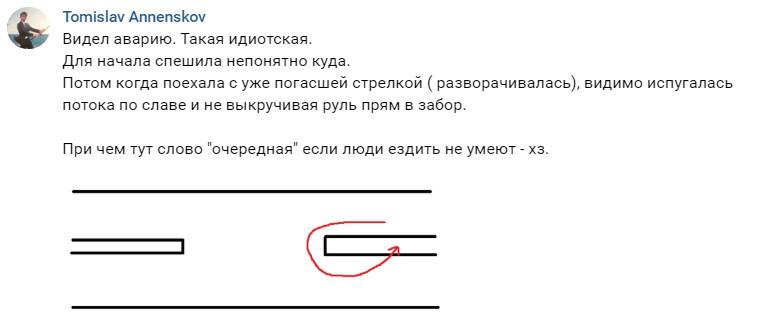 Скриншот из vk.com/kupchinonews