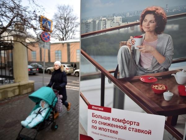 «Рефинансировали»: как петербуржцы опять поверили государству и попали на тридцать лет ипотеки по 43 тысячи в месяц