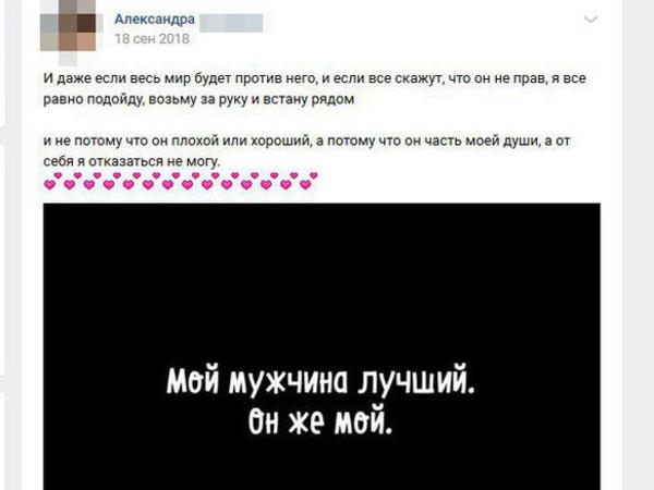 Скриншот / vk.com