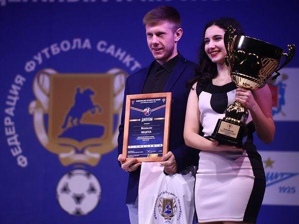 Гость из УЕФА и поиски новых Аршавиных. Как завершился сезон в городском футболе