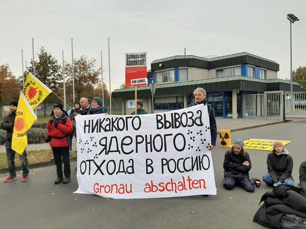 «Ядерные отходы» для светлого будущего. В Петербург пришли контейнеры с «урановыми хвостами»