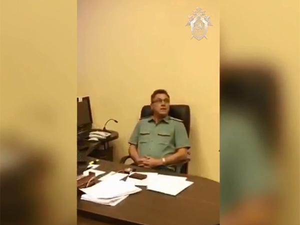 кадр из оперативного видео СК РФ