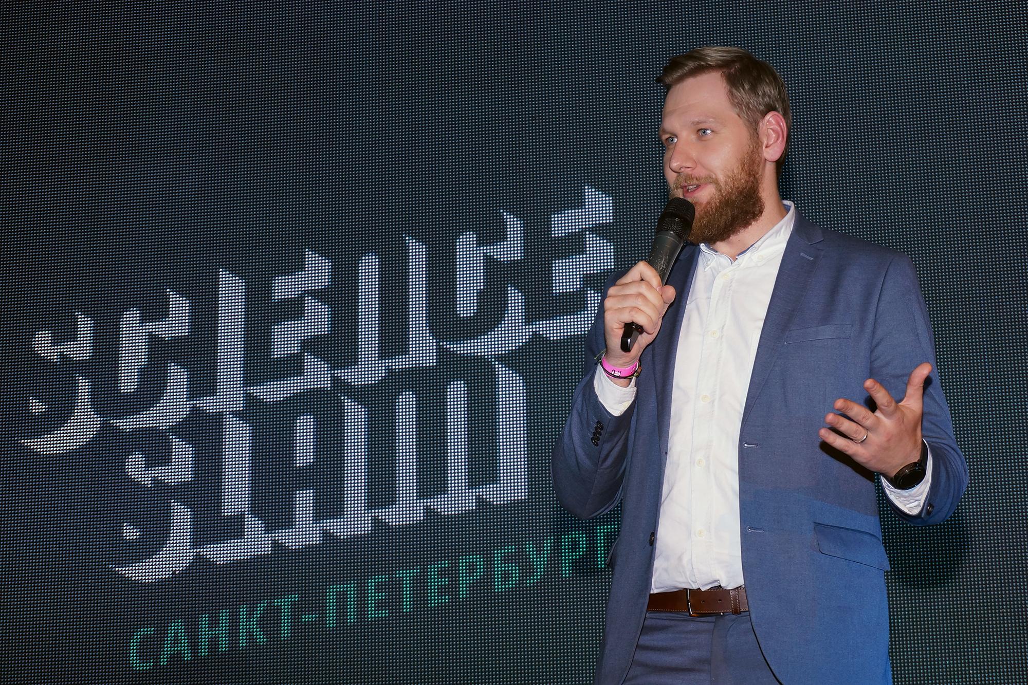 Фото: Алексей Рожнов