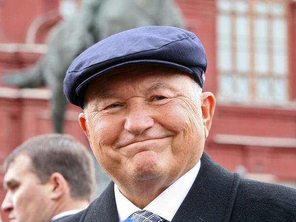 Юрий Лужков / автор фото Сергей Киселев/Коммерсантъ