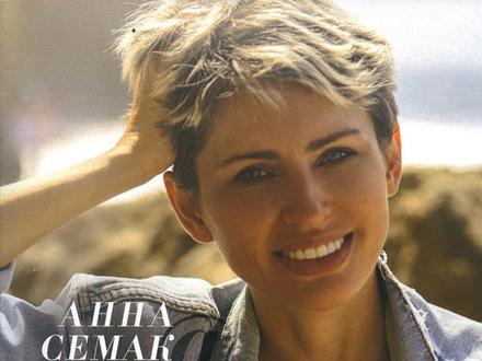 Было близко. Почему книга Анны Семак — мощная заявка на бестселлер, который еще не написан