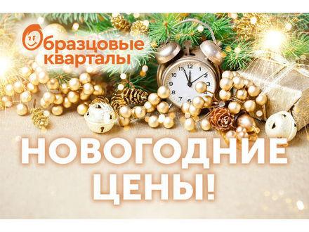 ООО «Терминал-Ресурс»