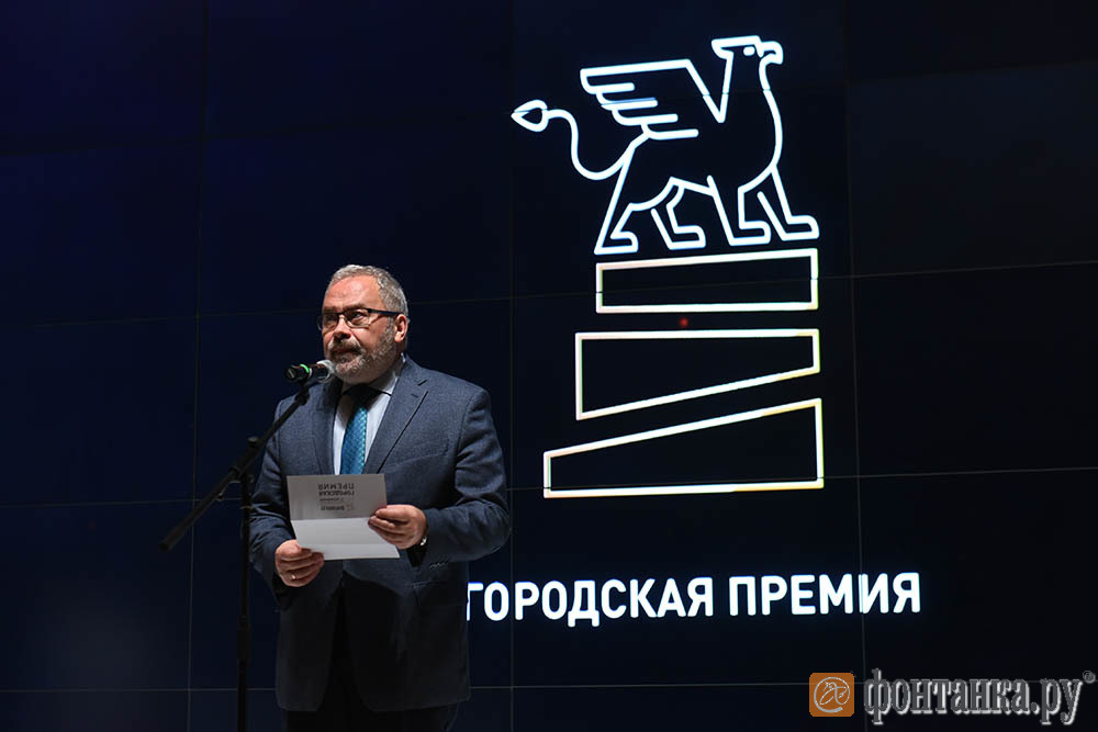 Руководитель Санкт-Петербургского Управления ФАС России Вадим Владимиров
