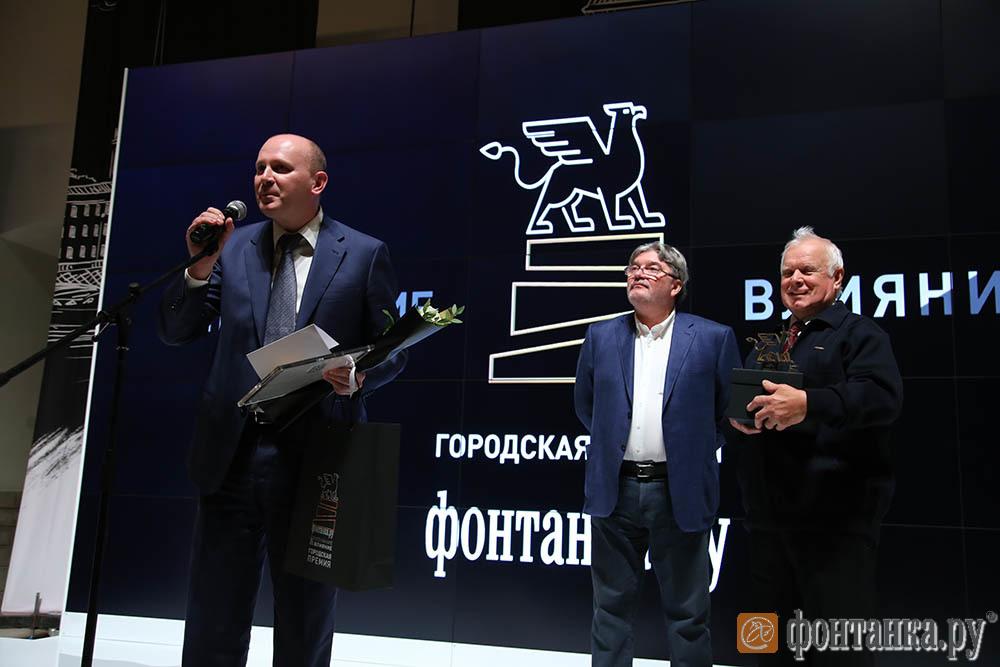 председатель совета директоров Setl Group Максим Шубарев