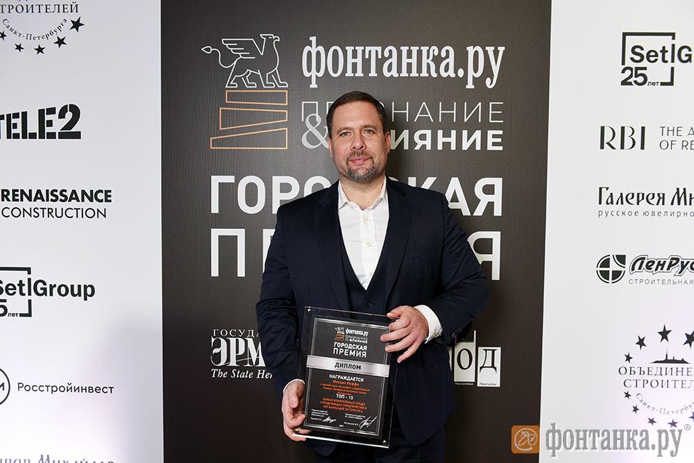 Михаил Иоффе, старший вице-президент, управляющий Северо-Западным филиалом банка «Открытие»