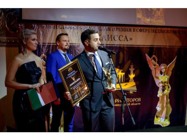 ЖК «Сосновка» – лауреат премии «КАИССА-2019»
