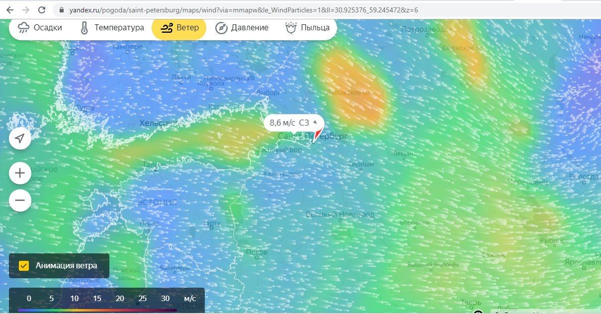 Скриншот карты «Яндекс.Погоды»
