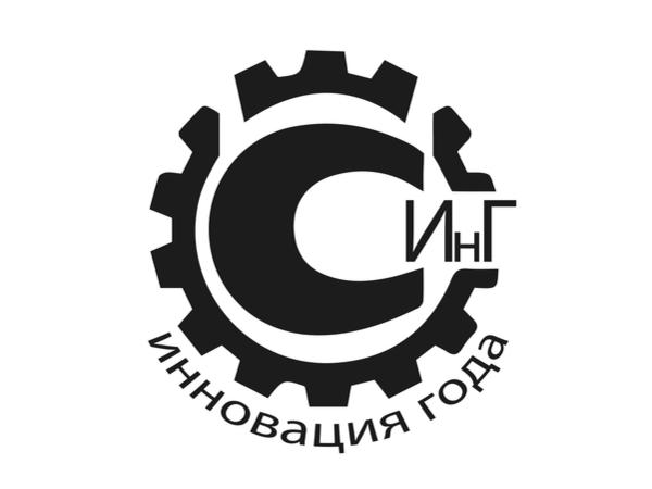 """Компания """"Гарант"""" получила сертификат """"Инновация года"""""""