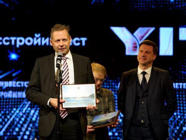ЮИТ награжден за вклад в развитие социальной инфраструктуры Санкт-Петербурга