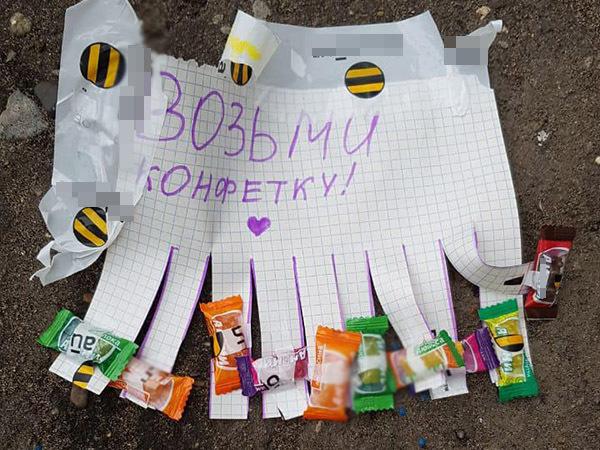 Родительский психоз от наркотиков и котиков. Петербург присоединился к всероссийской акции паники