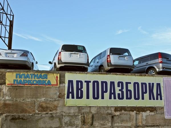 автор фото Сергей Киселев/Коммерсантъ