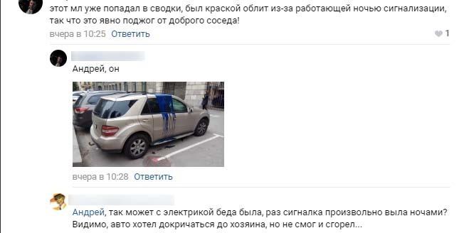 скриншот //vk.com/
