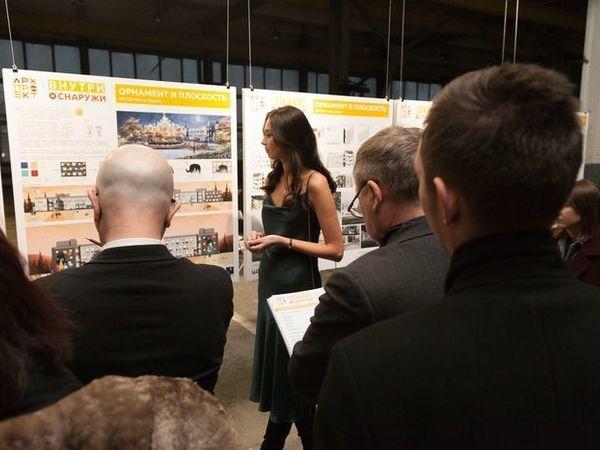 Победители конкурса «АРХпроект» пройдут стажировку в Группе ЦДС