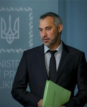 Руслан Рябошапка//www.gp.gov.ua