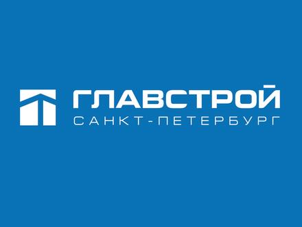 «Главстрой Санкт-Петербург»
