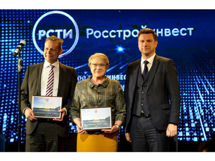 фото предоставлено РСТИ (Росстройинвест)