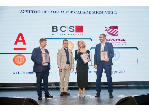 Альфа-Банк получил награды Cbonds Awards в двух номинациях