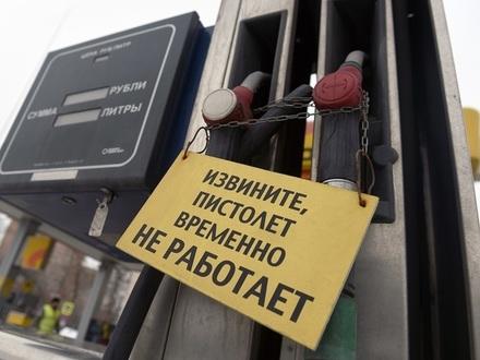 «К вам точно приедем». У полиции Петербурга закончился бензин