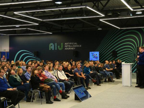 Сбербанк в 2020 году откроет в Петербурге Data Hub