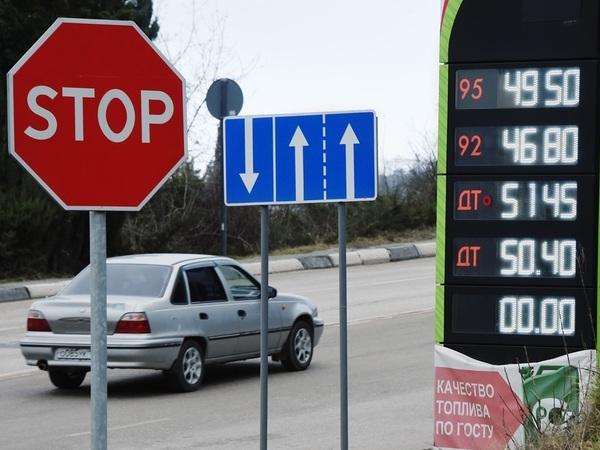 Нашли виноватых. ФАС обвинил двух крупнейших трейдеров петербургской биржи в росте бензиновых цен в 2018 году