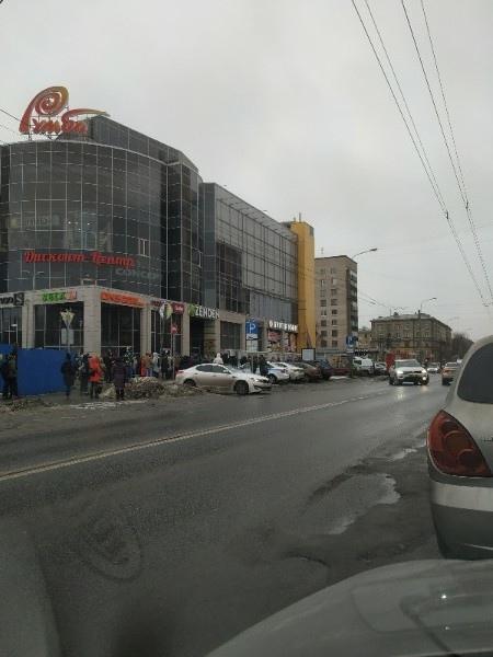"ТРК ""Румба"""