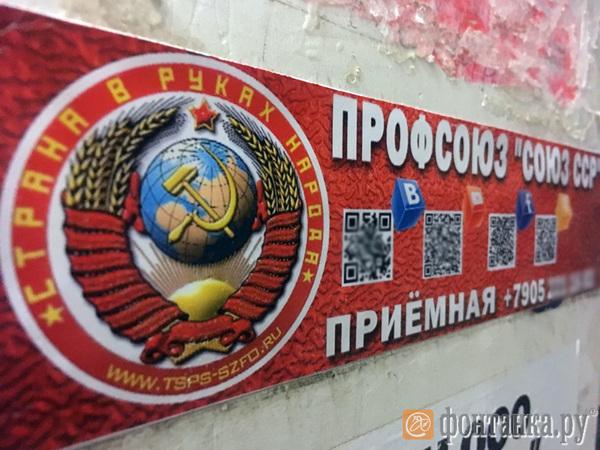 """10 тысяч петербуржцев по """"политическим"""" мотивам не платят за коммуналку. Кто они и что им за это будет?"""