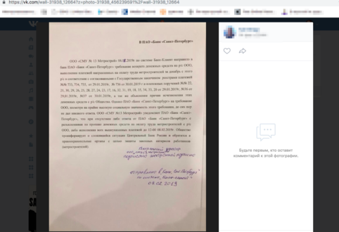 онлайн банк санкт петербург официальный сайт вк займер бот