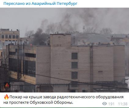 Аварийный Петербург