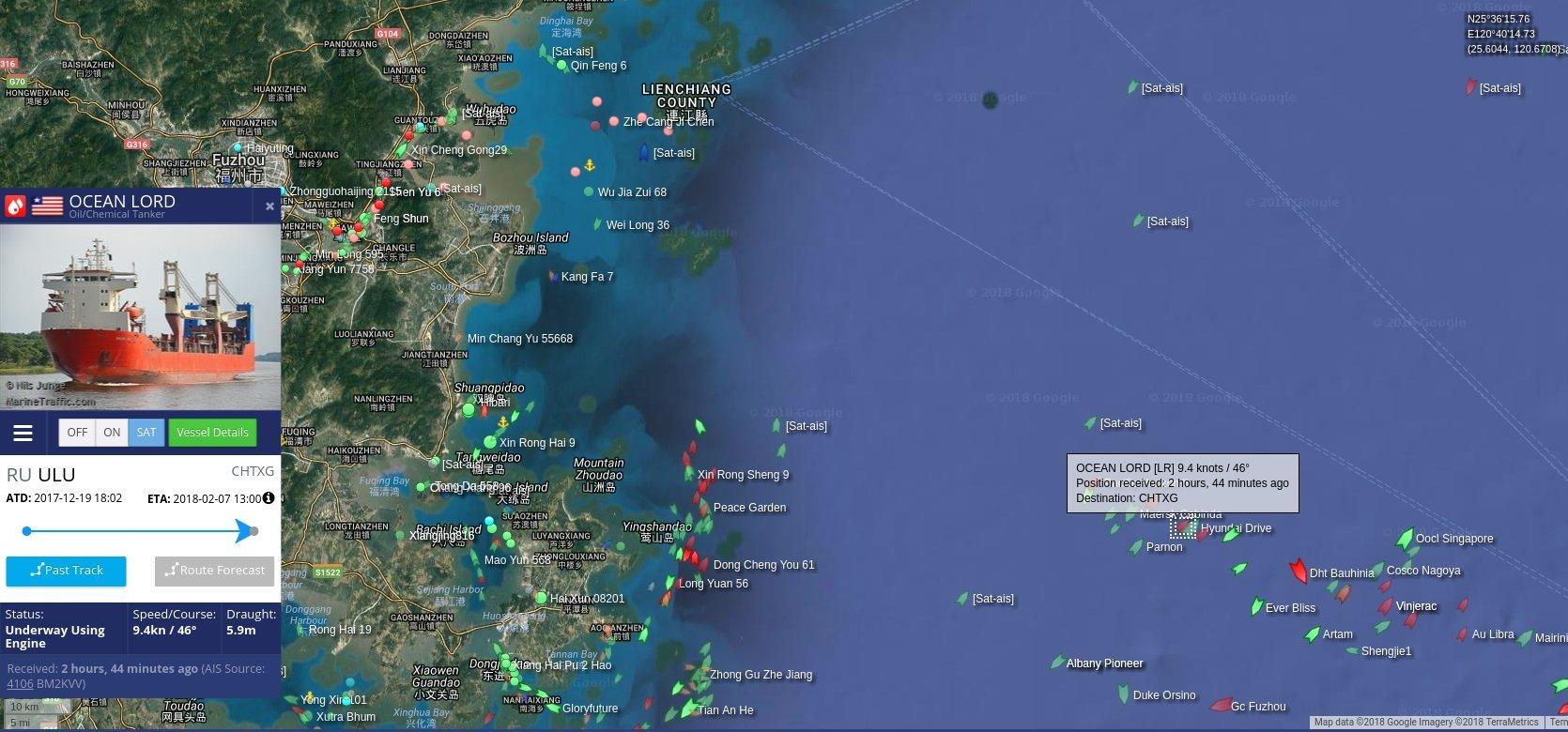 скриншот страницы сервиса MarineTraffic