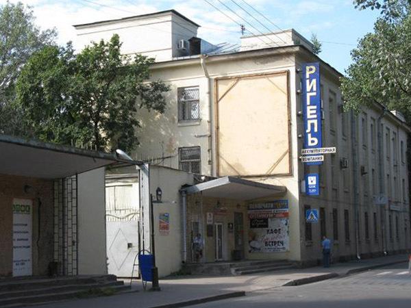 """фото с сайта <a href=""""http://www.citywalls.ru"""">citywalls.ru</a>"""