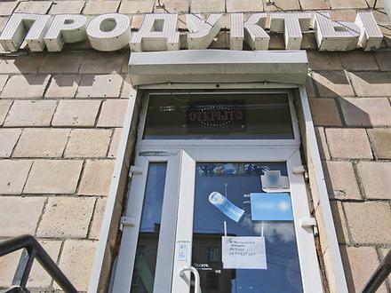 7f2e547973ec5 Тысячи магазинов в жилых домах могут закрыться из-за невыполнимых санитарных