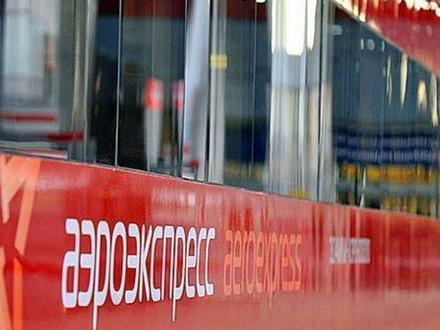 От «Московской» – на автобусе. Конкурс на аэроэкспресс остановили за одну остановку до конечной