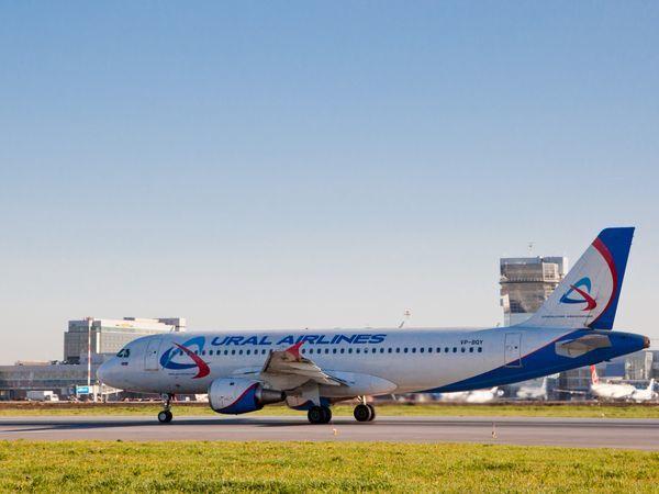 Не пропустите традиционную распродажу Уральских авиалиний «Билеты в лето»