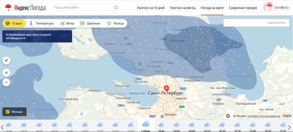 Для перехода в интерактивную карту «Яндекс.Погоды» кликните на картинку.