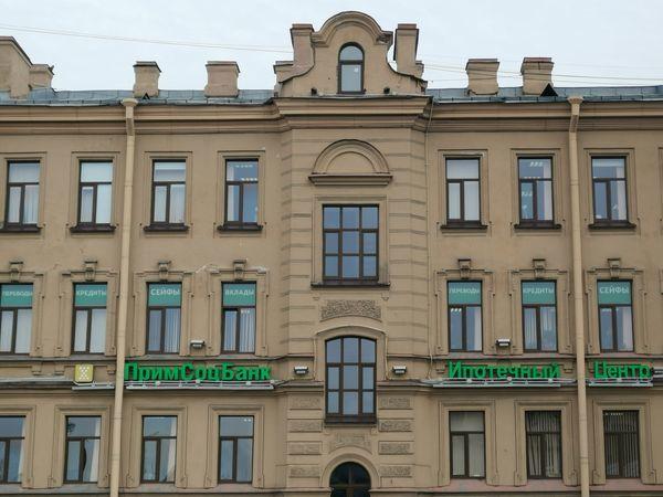 Фото предоставлено пресс-службой ПАО СКБ Приморья «Примсоцбанк»