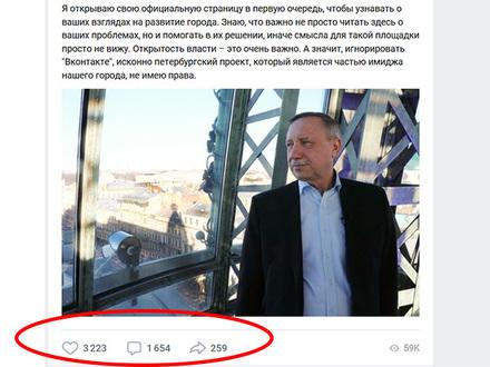 Горшочек, не вари. Как Беглов пришел в online и собрал тысячу жалоб от петербуржцев