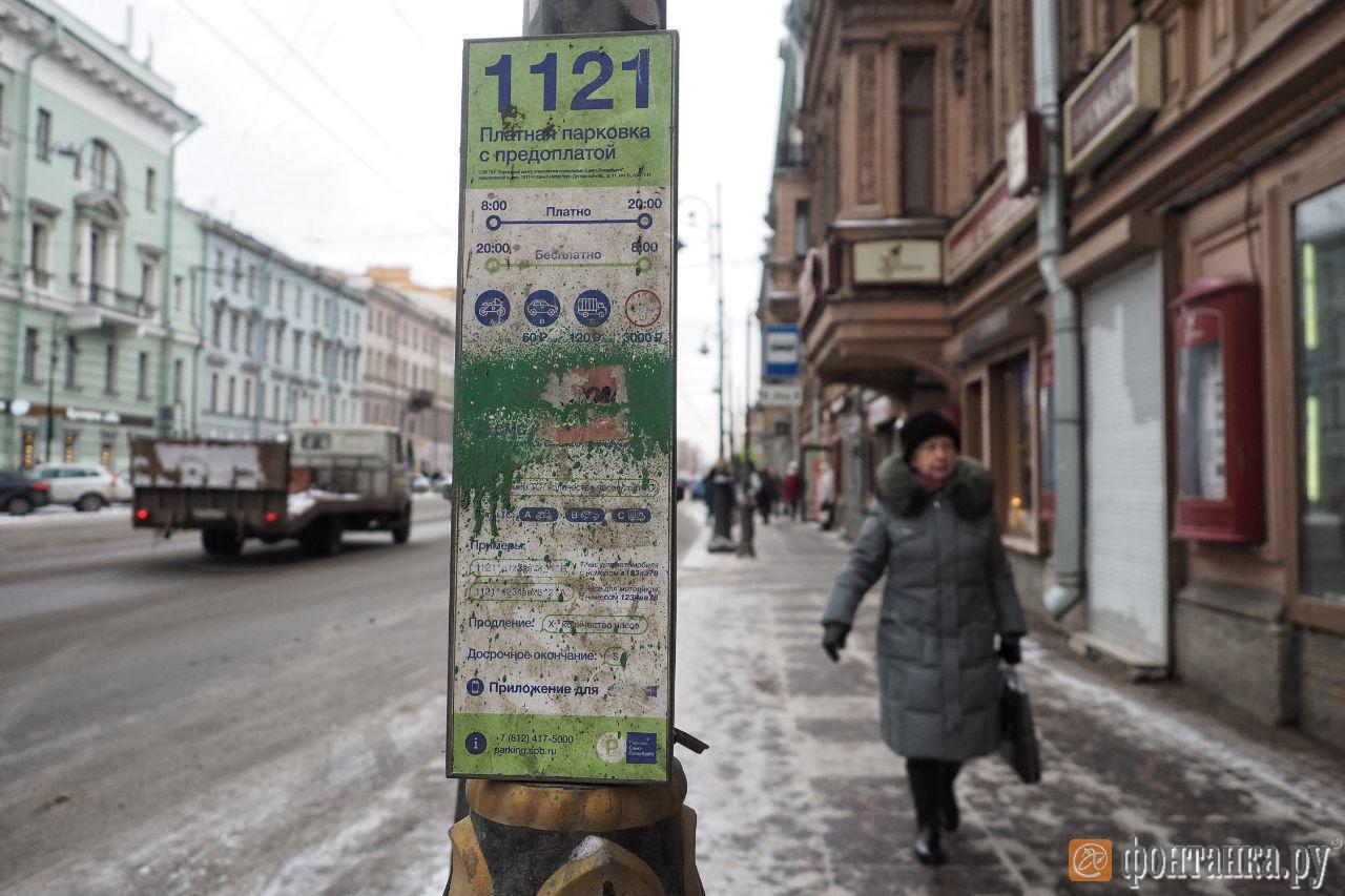 Литейный пр., 49-53