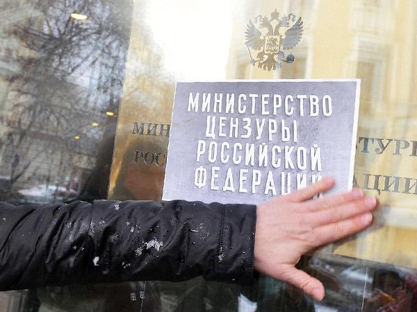 Сергей Бобылев/Коммерсантъ