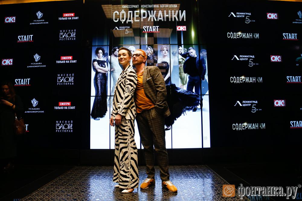 Дарья Мороз и Феликс Михайлов