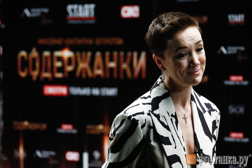 Дарья Мороз (Фото: Антон Ваганов/