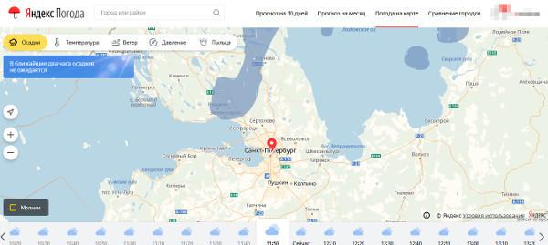 Для перехода в интерактивный режим «Яндекс.Погоды» кликните на картинку.