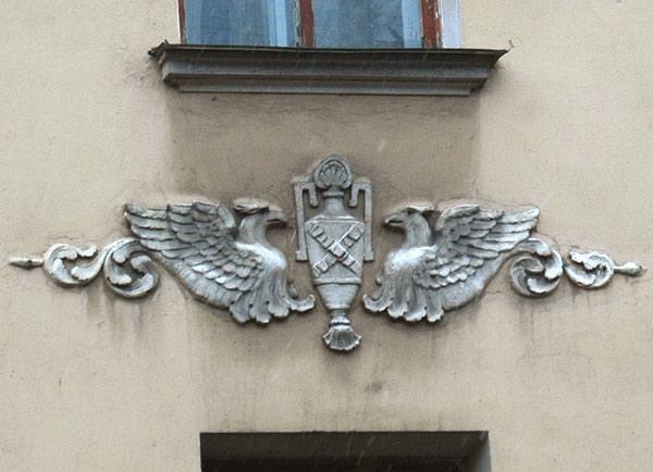 Было//Ботанический сад . Жилой дом служащих Императорского Ботанического сада на Citywalls.ru