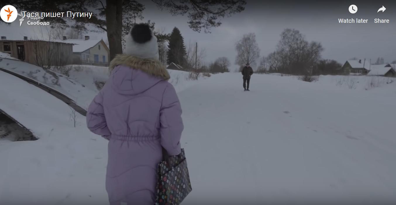 Кадр из фильма, посвященного Тасе, на YouTube-канале «Документальное кино Радио Свобода»