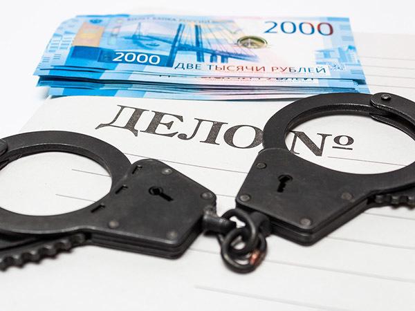 Хайп лет на 15. Финансового аналитика из Петербурга судят за продажу Россельхозбанку молчания о Патрушеве
